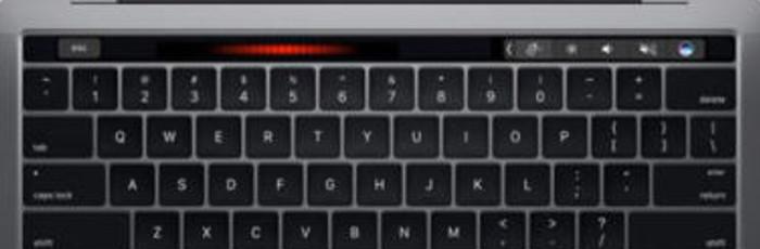 Knight Industries MacBook Pro