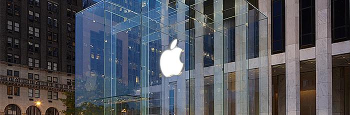 Removing the Apple Cube…NOOOOOOOO!