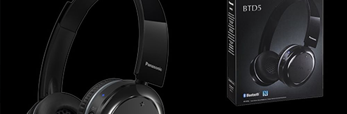 BTN Advent Calendar 06/12/17 Panasonic BTD5 Headphones