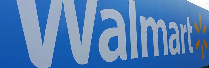Walmart Studios