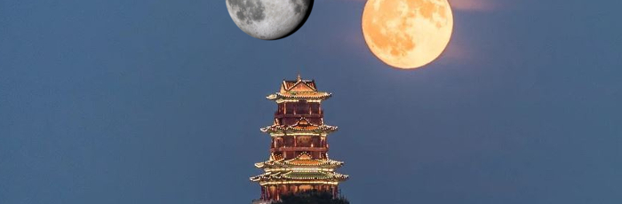 Moons In China