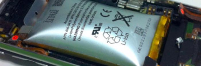 Battery Bump